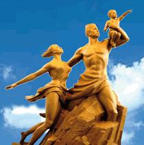 monument-de-la-renaissance-africaine-1