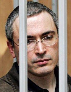 EXHORTER LE PRESIDENT DE LA FEDERATION DE RUSSIE, SON EXCELLENCE MONSIEUR VLADIMIR POUTINE ET DIMITRI  MEDVEDEV A CESSER DE SE PASSER LE POUVOIR ENTRE EUX DEUX PAR DES ''MANOEUVRES POLITICIENNES'' POUR CONTINUER A AVOIR LE MONOPOLE DANS  TOUTE DECISION A PRENDRE DANS CE PAYS QUI APPARTIENT A TOUS LES CITOYENS RUSSES QUI ONT LE DROIT LEGITIME DE PRESIDER AUX DESTINEES DE LA FEDERATION DE RUSSIE mikhailkhodorkovsky