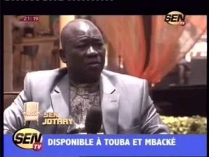 COMMISSAIRE CHEIKHNA CH. SADIBOU KEÏTA